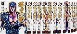 北斗の拳 究極版 コミック 全18巻完結セット (ゼノンコミックスDX)
