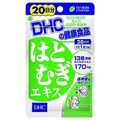 DHC はとむぎエキス 20日分×5個セット