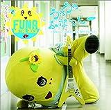 うき うき ふなっしー♪ 〜ふなっしー公式アルバム 梨汁ブシャー!〜