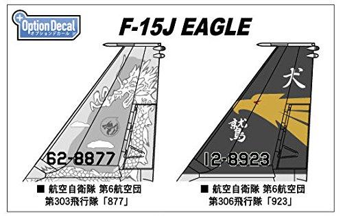 1/72 F-15J イーグル 小松スペシャル 2015 デカール
