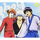 仲間(初回生産限定盤)(DVD付)