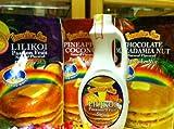 【ハワイ限定:3種パンケーキセット】 Hawaiian-Sun Pancake Mix + Lilikoi Pasion Fruit Syrup ?ハワイ直送品?