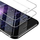 iPhone8 plusフィルム【2枚入り】Beikell iPhone8 plus ガラスフィルム iPhone7 plusフィルム 液晶保護フィルム 3Dラウンドエッジ加工 9H硬度 ガラス飛散防止 透明性99% 指紋防止 気泡ゼロ