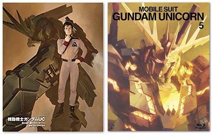 機動戦士ガンダムUC [Mobile Suit Gundam UC] episode 5 劇場限定版 [Blu-ray]