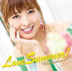 渕上舞「Love Summer!」のジャケット画像