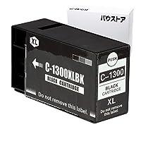 Canon PGI-1300 ブラック 1色セット 顔料(にじみにくく、くっきり、文字印刷に最適) 互換インク 【バウストア】