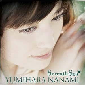 Seventh Sea