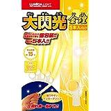 高輝度コンサートライト ルミカライト 大閃光金煌(きんきら) 5本入りパック イエロー