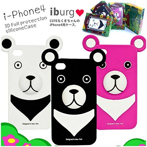(ホワイト) ギフトBOX付き くまちゃん iburg iPhone4/4S対応 フル・プロテクションシリコンケース iphone4Sカバー アイフォン クマ ケース付 スマートフォン箱付き