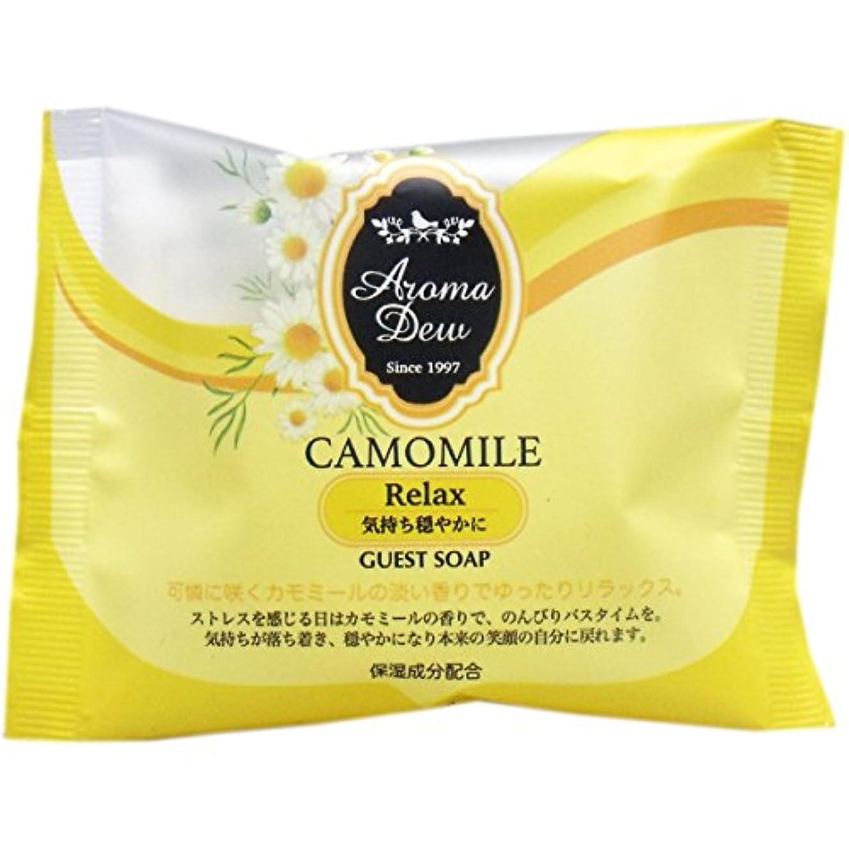 取り除く有利アイスクリームクロバーコーポレーション アロマデュウ グリセリンゲストソープ カモミール 35g