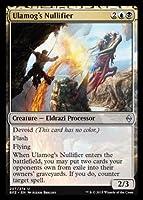 Magic: the Gathering - Ulamog's Nullifier (207/274) - Battle for Zendikar