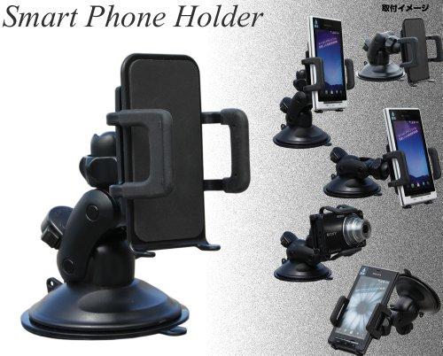Movaics Smart phone Holder スマートフォンホルダー ゲル吸盤 車載ホルダー(NewSuma3) iphone4s 5 xperia galaxys REGZA phone ray AQUOS PHONE IS04などに(Amazon特別パック)