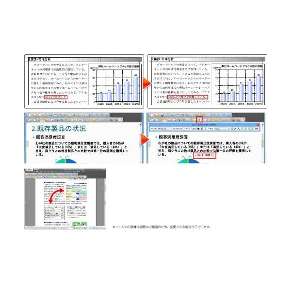 JUST PDF 3 [作成・高度編集・データ...の紹介画像3