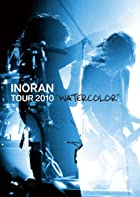 TOUR 2010 WATERCOLOR [DVD]()