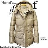Haruf(ハルフ)