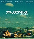ブエノスアイレス Blu-ray ブエノスアイレス 摂氏零度【ツ...[Blu-ray/ブルーレイ]