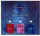4thミニアルバム - Signal (ランダムバージョン) (韓国盤)