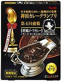 神田カレーグランプリ 100時間カレーB&R 欧風ビーフカレー お店の中辛 180g