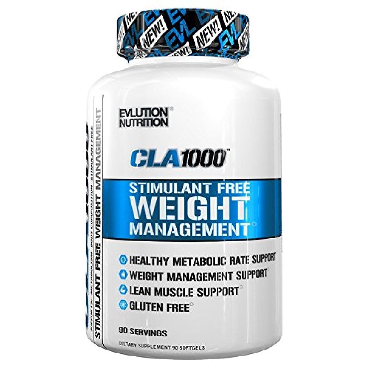 事実上不適当養うEVLution Nutrition CLA1000(体重管理サポートサプリ?非刺激性)90カプセル [海外直送品]