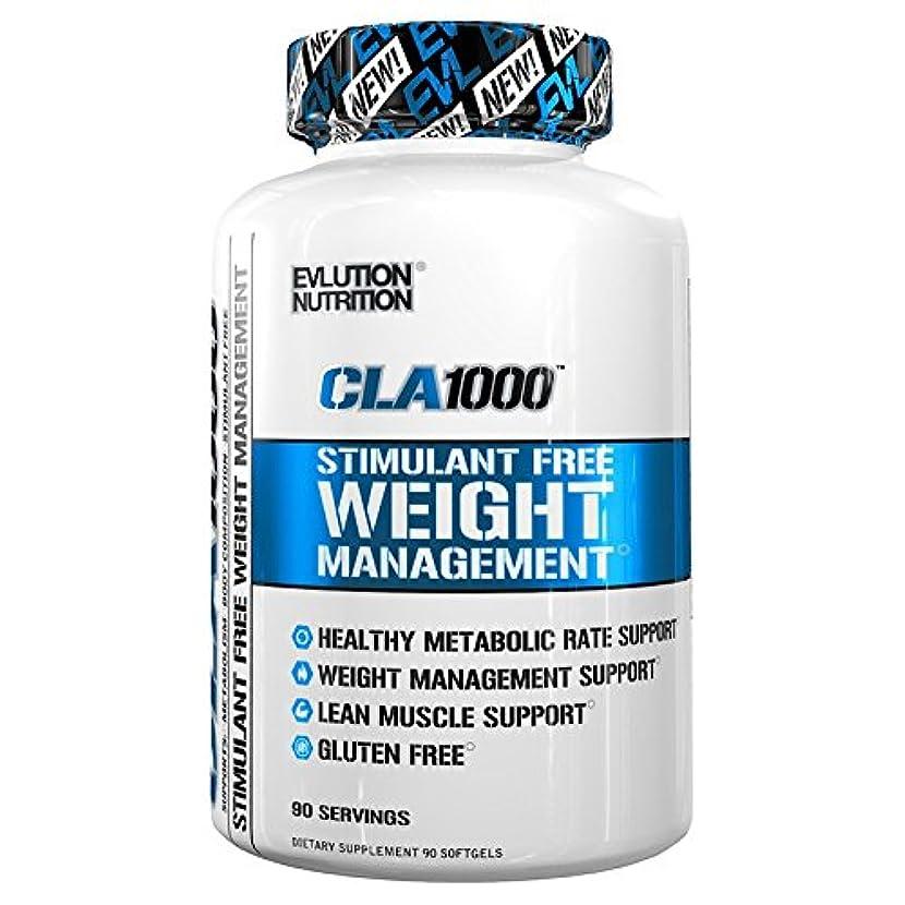 抹消に沿って急ぐEVLution Nutrition CLA1000(体重管理サポートサプリ?非刺激性)90カプセル [海外直送品]