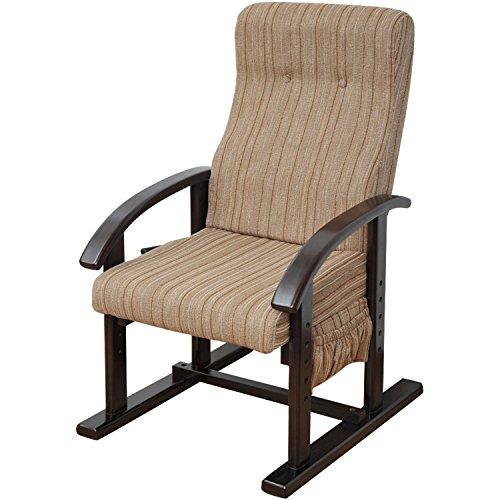 山善(YAMAZEN) レバー式 立ち上がり楽々座椅子 WLZ-55(VS1)*