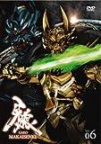 牙狼<GARO>~MAKAISENKI~ vol.6 (初回限定仕様) [DVD]