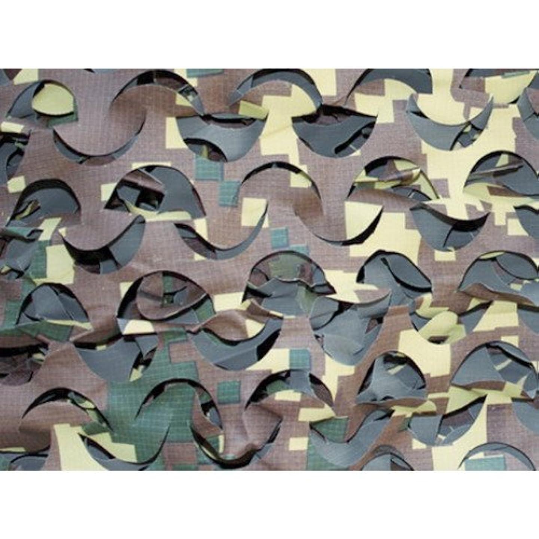 追放する湿原動物園トラスコ中山 CAMO スペシャリスト レギュラーXウルトラライト デッドダック 2.2mX6 DK04