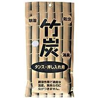 小久保(Kokubo) 竹炭 タンス用 80g×2個【まとめ買い10個セット】 2398