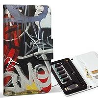 スマコレ ploom TECH プルームテック 専用 レザーケース 手帳型 タバコ ケース カバー 合皮 ケース カバー 収納 プルームケース デザイン 革 ユニーク 壁画 スプレー 001539