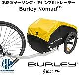 安心の正規代理店販売 バーレーノマド高性能ツーリング用トレーラー:大容量115リッター・積載45.4Kgまで。・プロサイクリストも唸る最適重心バランス設計、ロング走行でもストレスがありません。日本の道路事情に最も適合したサイズ、防水トップカバーで荷物を保護-軽量・高剛性フレーム!トレーラーの名門、Burleyの逸品。ASTM規格認証済み、3年保証付きで安心です。