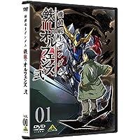 機動戦士ガンダム 鉄血のオルフェンズ 弐 1
