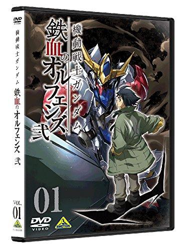 機動戦士ガンダム 鉄血のオルフェンズ 弐 VOL.01  DVD