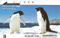 テレホンカード テレカ アデリーペンギン(南極) 50度数