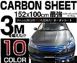 【GA004 グリーン 1m】 全14色!超特大152cmX100cm カッティングシール/カッティングカラーシート