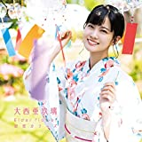Elder flower/初恋カラーズ〔初回限定盤B〕