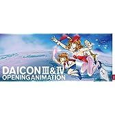 DAICON 3&4 女の子 フルカラー フェイスタオル
