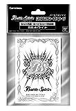 Battle Spirits ホログラムカードスリーブ 十二神皇編 BSホワイト