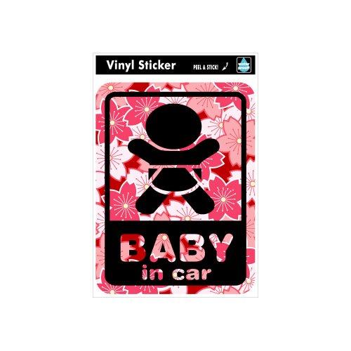 ゼネラルステッカー マジステ Baby in car-和柄5 ベビーインカーステッカー SK-168イメージ
