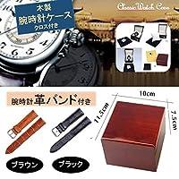 Recca 木製 時計ケース クロコダイル レザー革 バンド セット