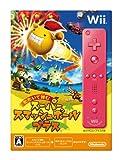 たたいて弾む スーパースマッシュボール・プラス (「Wiiリモコンプラス (ピンク) 」同梱)