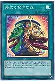 遊戯王/第10期/07弾/SAST-JP067 強欲で金満な壺【スーパーレア】