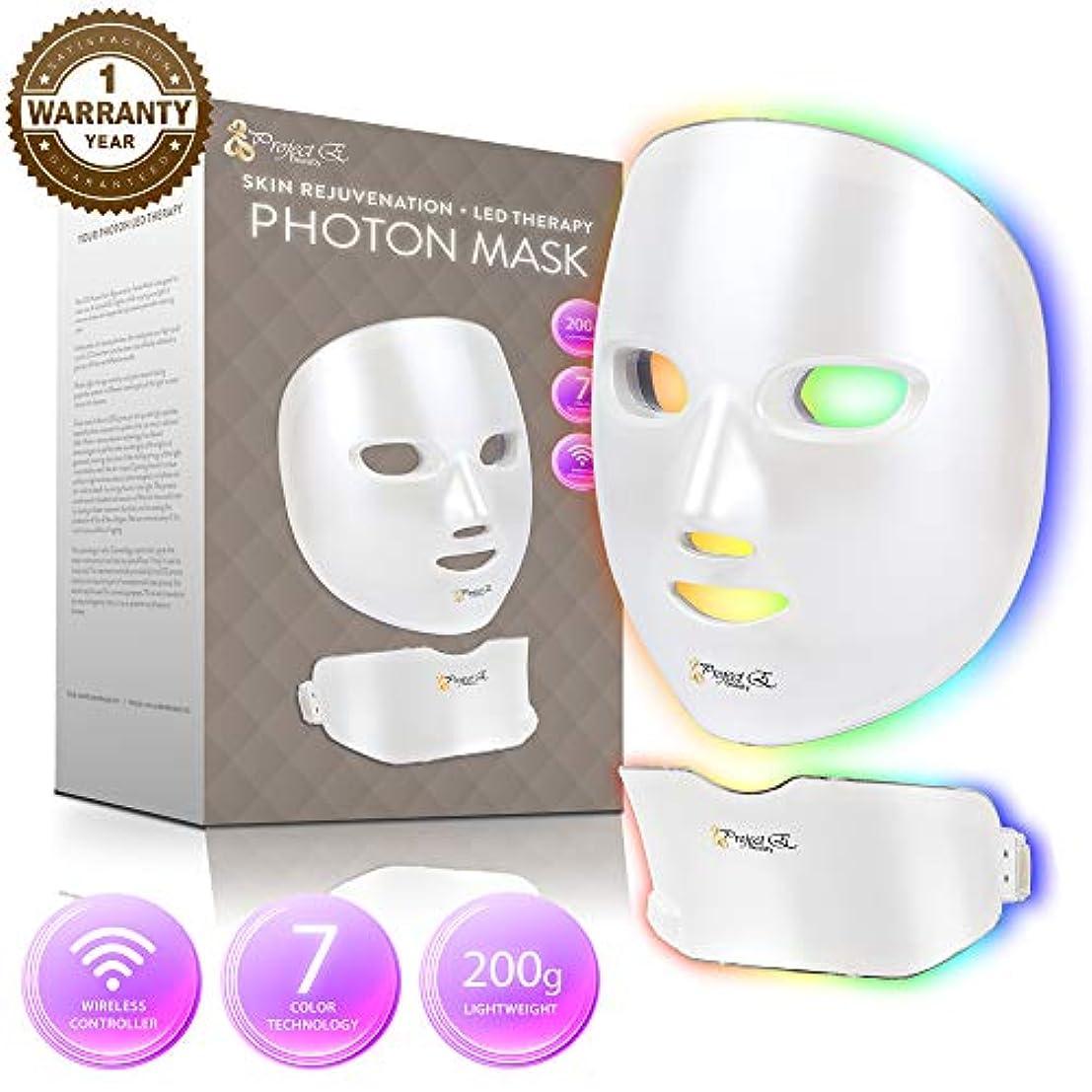 良心的宇宙の牽引Project E Beauty 7色 マスクフェイス&ネック光子光皮膚若返り療法顔 スキンケア無線マスクを主導しました ワンサイズ パール?ホワイト