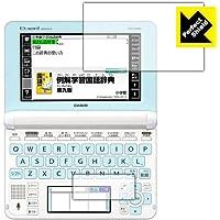 防気泡 防指紋 反射低減保護フィルム Perfect Shield カシオ電子辞書 XD-Uシリーズ 日本製