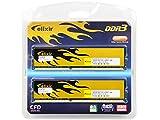 CFD販売  デスクトップPC用メモリ PC-12800(DDR3-1600) 8GB×2枚 240pin DIMM (無期限保証) (Elixirシリーズ) W3U1600HQ-8G