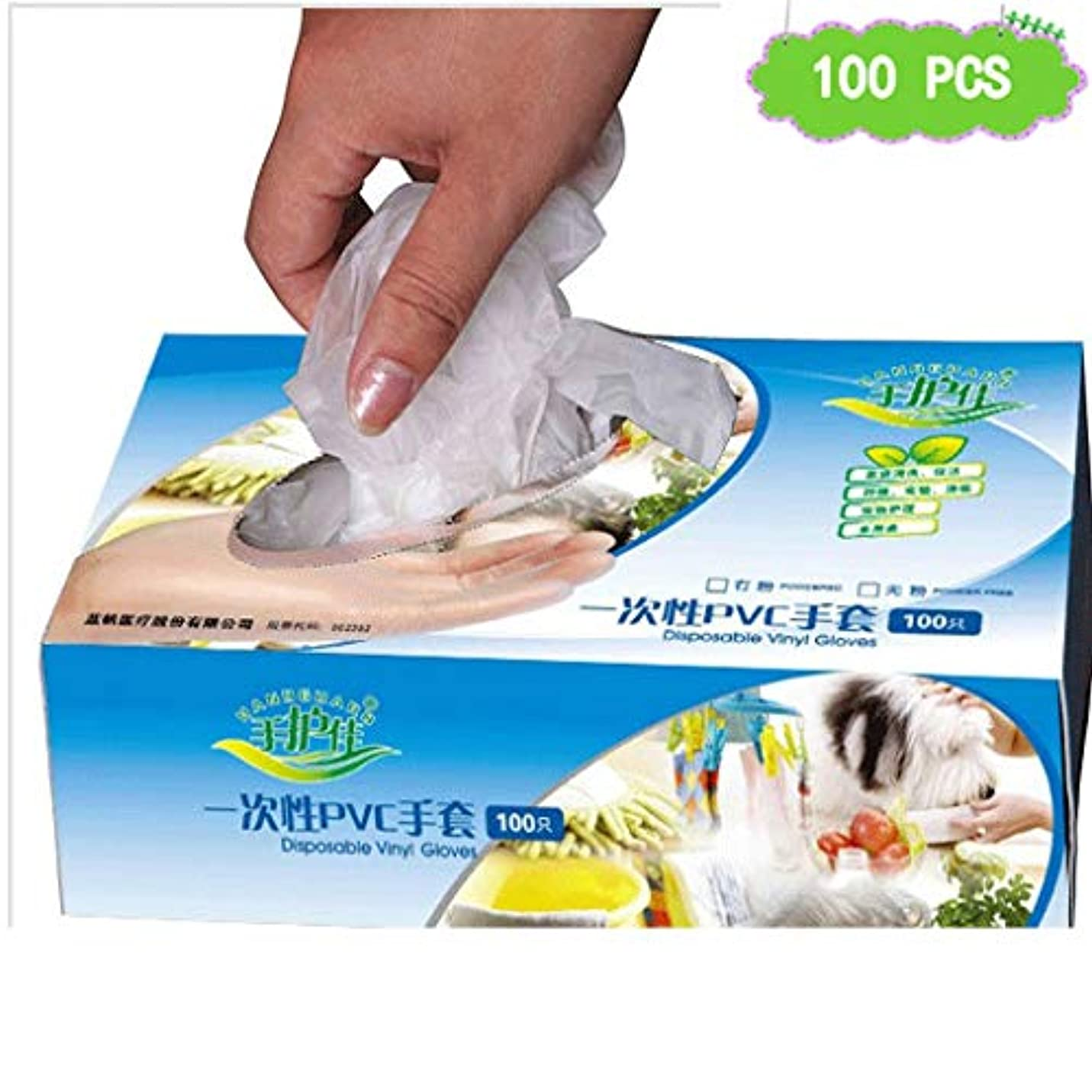 好ましい広い一目ビニール試験使い捨て手袋ゴム研究所労働保険PVC手袋検査保護実験、ビューティーサロンラテックスフリー、パウダーフリー、両手利き、100個 (Size : M)