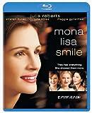 モナリザ・スマイル [Blu-ray]