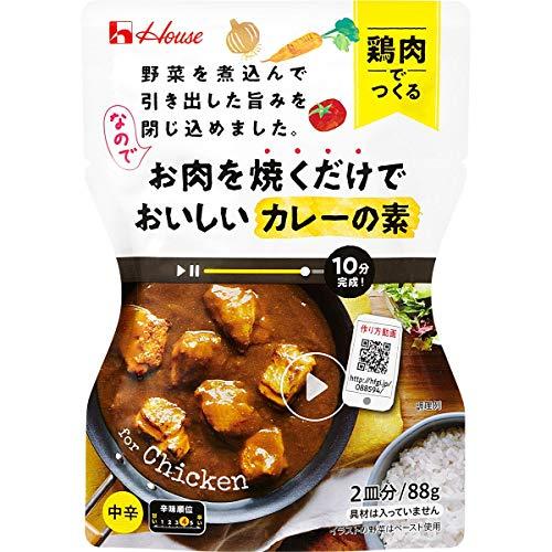 ハウス お肉を焼くだけでおいしいカレーの素鶏肉でつくる中辛 88g ×6個