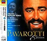 イタリア民謡集