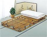 籐すのこベッド シングルサイズ Y906