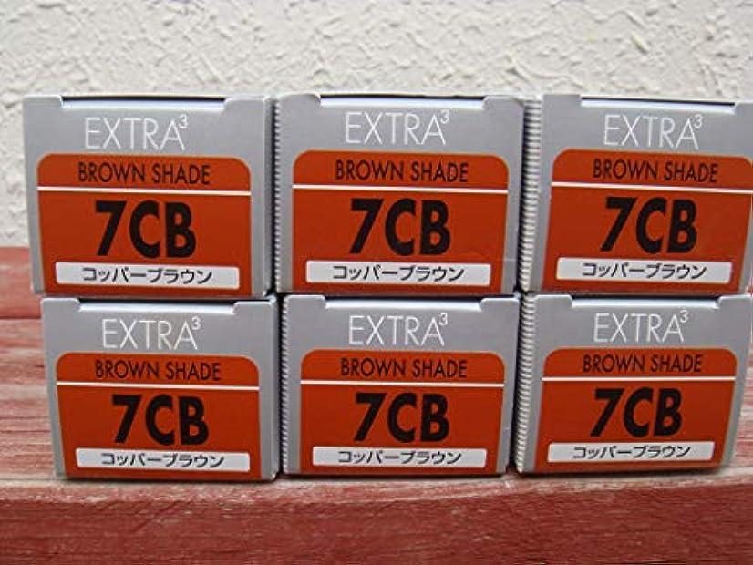 引っ張る見てせせらぎカラーアクシス エクストラキュービック 7CB